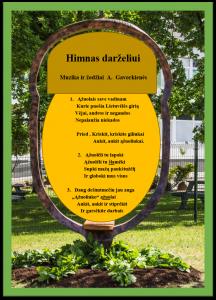 HIMNAS