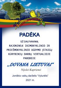 Padėka Dovana Lietuvai NK
