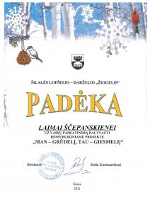 Padeka (2)